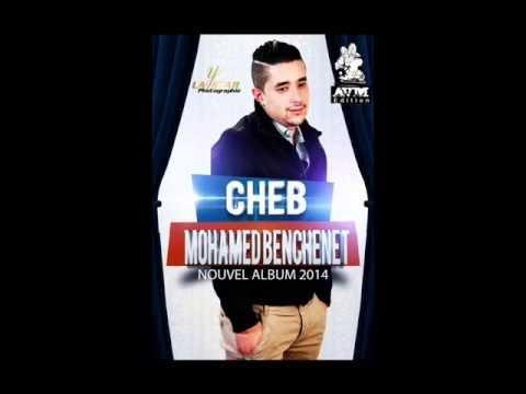 Cheb Mohamed Benchenet 2014  Gouloulha Nti Sahara Avec Amine La Colombe