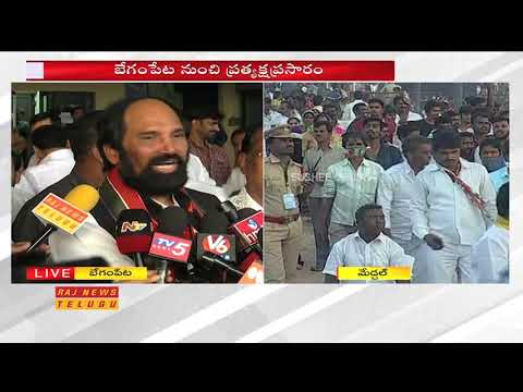 TPCC Chief Uttam Kumar Reddy Live from Begumpet | Comments