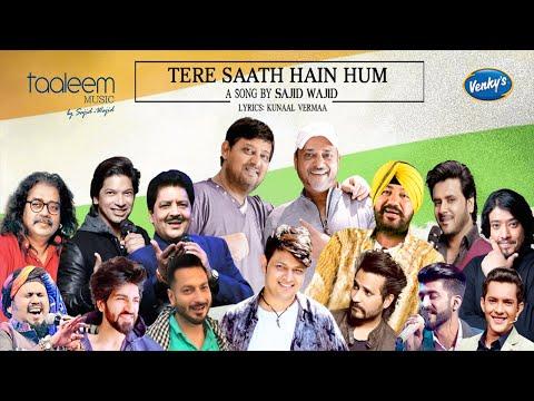 tere-saath-hain-hum-|-sajid-wajid-|-taaleem-music