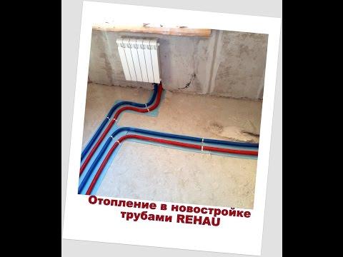 Отопление в квартире. Замена радиаторов (замена батарей).