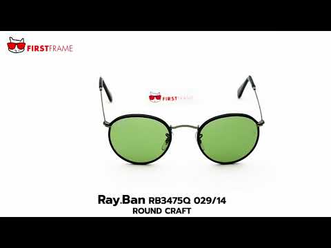 937fa72d47 RayBan RB3475Q 029 14 ROUND CRAFT - YouTube