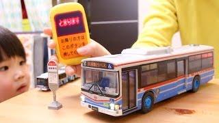 IRリモコン 京浜急行バス thumbnail
