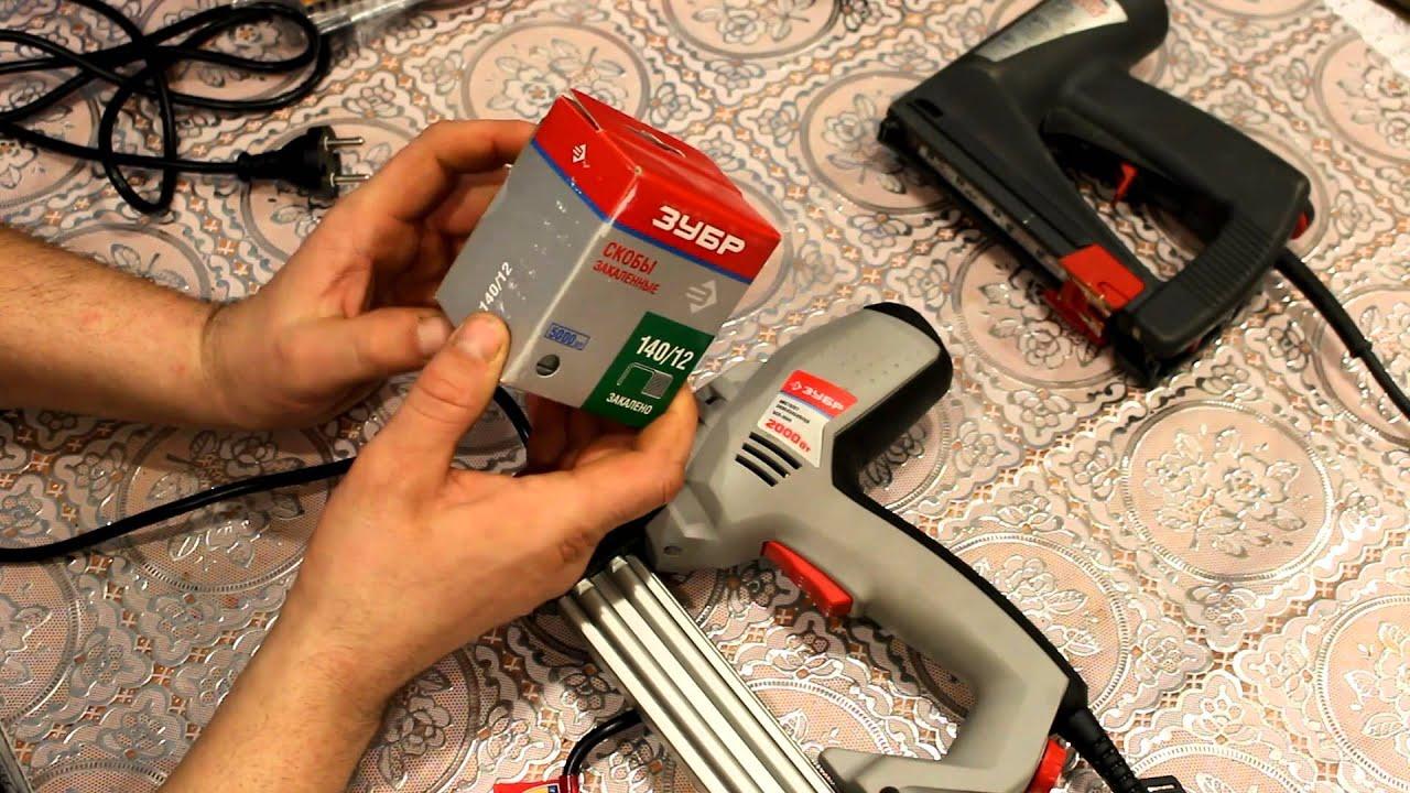 Арт. Зсп-2000 скобозабивной пистолет «зубр» – удобный инструмент для решения широкого круга задач. Простая и надежная конструкция сочетает.