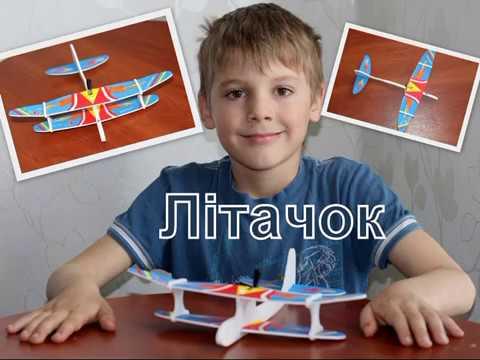 Самолетик из пенопласта с моторчиком, планер с Usb. Літак з пропелером.