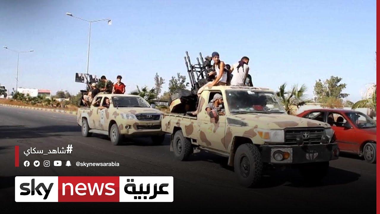 ليبيا.. الأمم المتحدة: عقوبات ضد خرق قرار نقل المرتزقة  - نشر قبل 22 ساعة