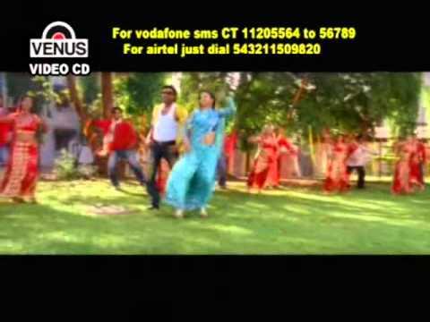 miss call from movie deewana bhojpuri song video