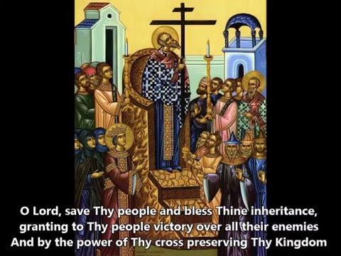 Troparion of the Holy Cross (English, Arabic, Greek)