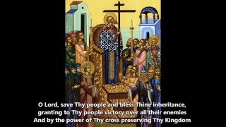Video Troparion of the Holy Cross (English, Arabic, Greek) download MP3, 3GP, MP4, WEBM, AVI, FLV April 2018