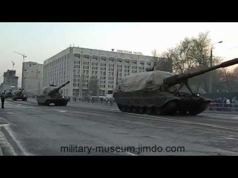 152-мм САУ Коалиция-СВ сегодня в Москве!