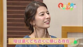 家族びより 「明日を思うが」、明日を変える http://rkb.jp/kazokubiyori/