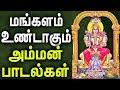 Amman Bakthi Padalgal in Tamil | Best Amman Padalgal | Best Tamil Devotional Songs