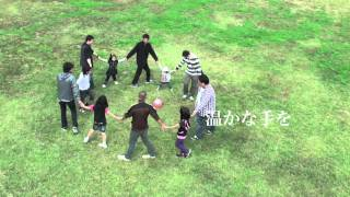 音楽ふれあい日和 2010 予告Movie