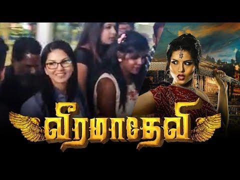 Sunny Leone's Veeramadevi in trouble!