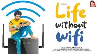 Wi-Fi Eh Life u Short film | CAPDT