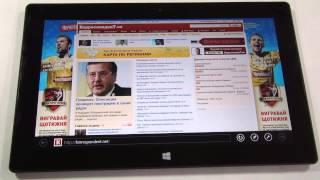 ГаджеТы: обзор планшета Microsoft Surface(Буду краток - планшет Microsoft Surface получился - и с точки зрения аппаратного обеспечения и с точки зрения програ..., 2012-11-12T08:05:19.000Z)