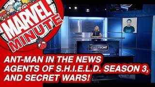 Ant-Man! Agents of S.H.I.E.L.D.! Secret Wars! - Marvel Minute 2015