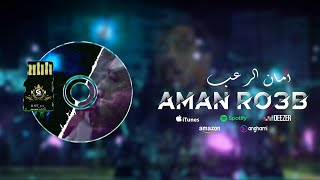 Gnawi - AMAN RO3B   امان الرعب Prod.CEE-G [ OFFICIAL VIDEO ] 2020