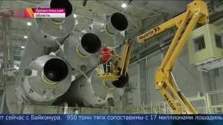 Heavy rocket Angara-A5 launched from Plesetsk
