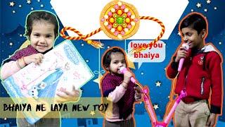 Bhaiya ne laya mera naya Toy |#frozen star party music toy #rakshabhandhan