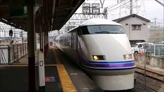 東武鉄道 特急「きぬ」「けごん」東武動物公園駅にて Tobu Limited express Kinu Kegon