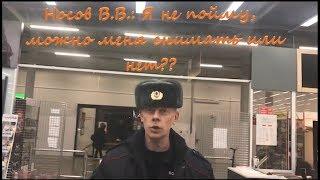 Так можно снимать полицейских на ВИДЕО или нет?