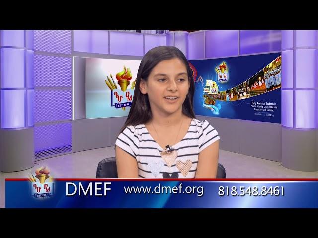 DMEF 07 16 19