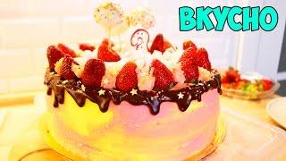 видео Лучший торт на день рождения
