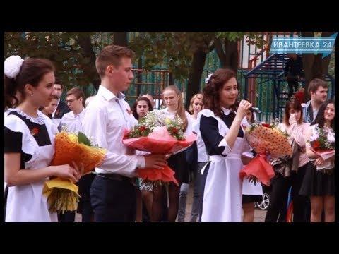 Школа танцев Ивантеевка – для детей и взрослых