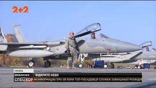 Українські військові льотчики пройшли навчання з льотчиками країн НАТО та США