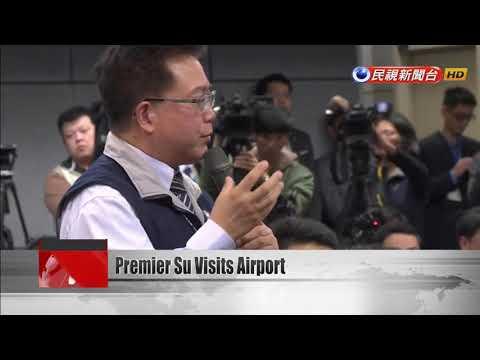 Premier Su Tseng-chang inspects ASF control measures at Taoyuan airport