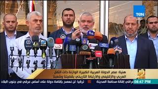 القيادي بحركة حماس: مصر الدولة العربية الكبيرة ذات الثقل العربي واللإقليمي والارتباط التاريخي