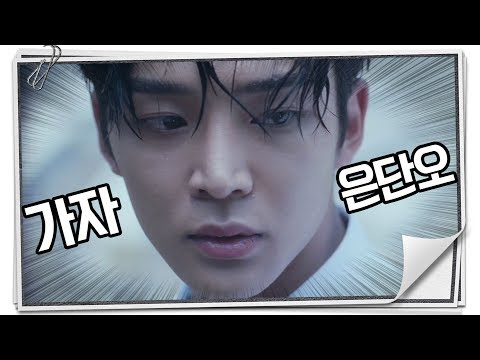 THUG LE   Korean Mix   MultiCouple   from YouTube · Duration:  3 minutes 55 seconds