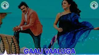 Gaali Vaaluga 8D Audio Song  Agnyaathavaasi  Bass Boosted  Telugu 8D Songs