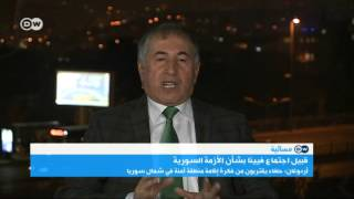 """بكير أتاجان: """"تدخل روسيا هو احتلال لسوريا"""""""
