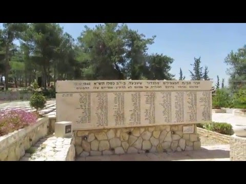 A mass graves of the 223 passengers of the ship Salvador who drowned in Mount Herzl in Jerusalem
