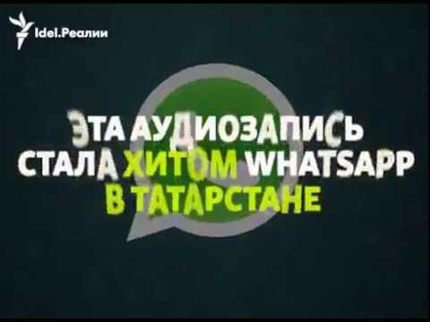 Как стать татарином