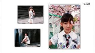 AKB48 衣装図鑑 放課後のクローゼット 2017/03 30s ~あの頃、彼女がいたら~ 宝島社 発売日:2017年3月25日 - AKB48 STAGES COSTUME...