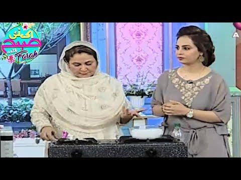 Ek Nayee Subah With Farah - 13 April 2018 | Aplus