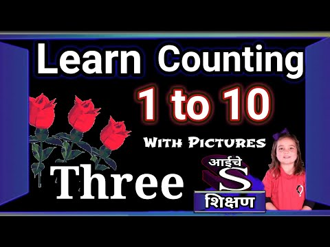Learn counting, learn counting 1 to 10 with pictures,STD 1 ENGLISH lesson, English for kids