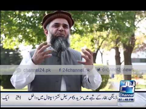 Sona Chandi Ka Pakistan : Important information Ghulam Ishaq Khan Institute with Sona Chandi