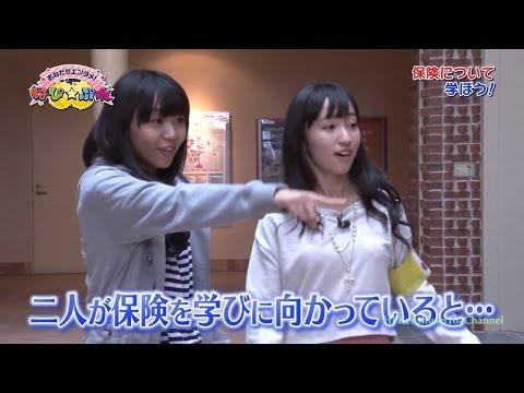 ハロプロ研修生 はぴ★ぷれ #19 2/2 20140614 [HD 1080p]