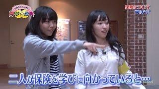 おねだりエンタメ!~ はぴ☆ぷれ」2014年6月14日放送より 後半「はぴ☆ぷ...