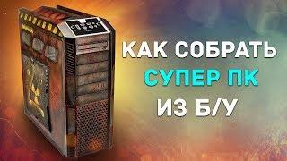 ИГРОВОЙ ТОП ПК С АВИТО за 30К (2018)