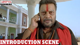 Yevadu Movie || Sai Kumar Introduction Scene || Ram Charan, Shruthi Hasan