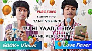 Un kadhal Parvai | Tu hi Yaar Mera | Tamil Version | Pubg Song |Hindi vs Tamil |SachinJAS On Spotify