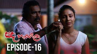 Sanda Hangila | Episode 16 - (2018-12-27) | ITN Thumbnail