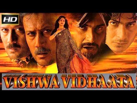Nazaron Ke Milne Se - Vishwa Vidhata [Remastered]