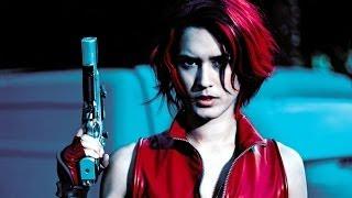 Bloody Mallory (Trailer español)