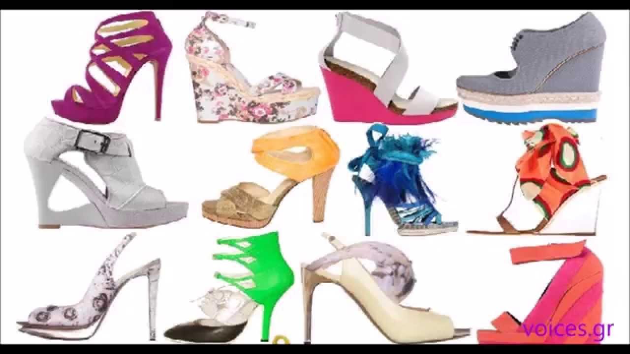 a93d095c702 Γυναικεία καλοκαιρινά παπούτσια 2016 - YouTube