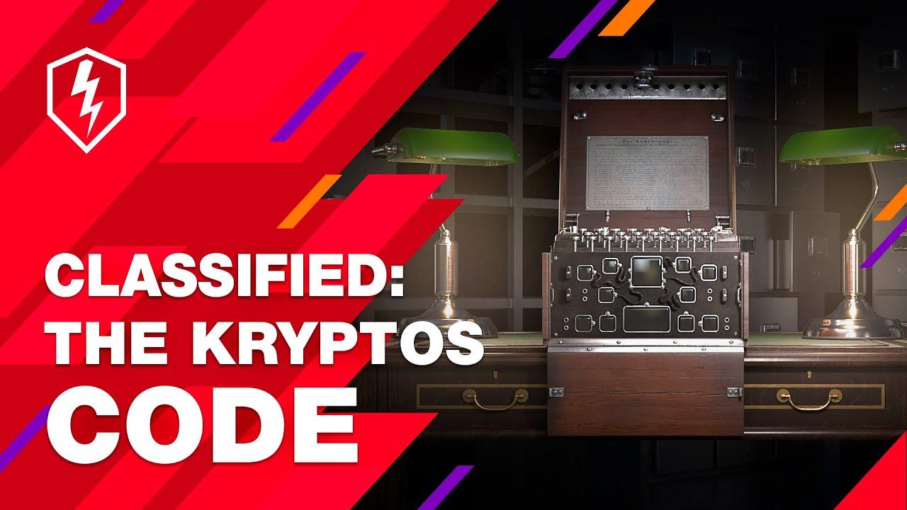 "WoT Blitz. ""Classified: The Kryptos Code"""